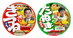 f:id:koushuya:20200508004900j:plain