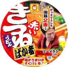 f:id:koushuya:20200508005014j:plain
