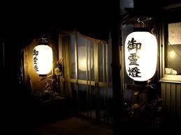 f:id:koushuya:20200511011441j:plain