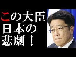 f:id:koushuya:20200516001543j:plain