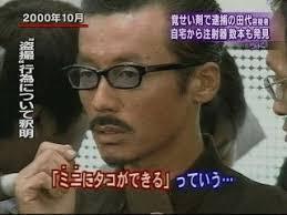 f:id:koushuya:20200517053216j:plain