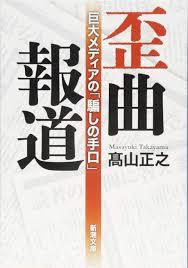 f:id:koushuya:20200522234843j:plain