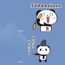 f:id:koushuya:20200524231711j:plain