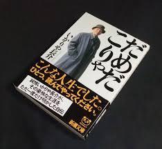 f:id:koushuya:20200526233244j:plain