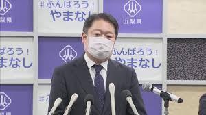 f:id:koushuya:20200531215525j:plain