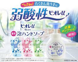 f:id:koushuya:20200606050356j:plain