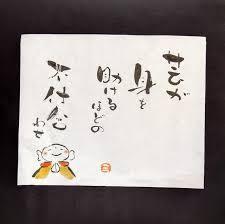 f:id:koushuya:20200613234453j:plain