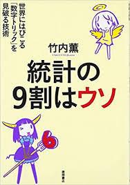 f:id:koushuya:20200618001309j:plain