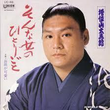 f:id:koushuya:20200711002122j:plain