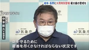 f:id:koushuya:20200712030746j:plain