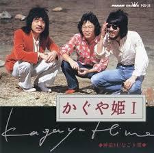 f:id:koushuya:20200714000033j:plain