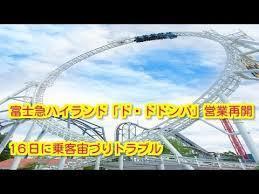 f:id:koushuya:20200716012128j:plain