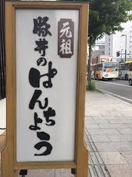 f:id:koushuya:20200717233912j:plain