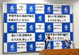 f:id:koushuya:20200721235444j:plain