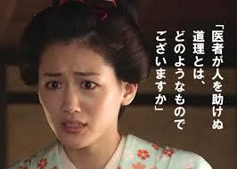 f:id:koushuya:20200731022135j:plain