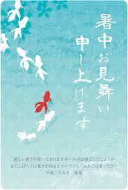 f:id:koushuya:20200802062447j:plain