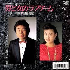 f:id:koushuya:20200804064734j:plain