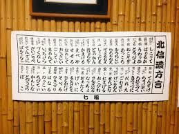 f:id:koushuya:20200805033536j:plain