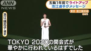 f:id:koushuya:20200808234348j:plain