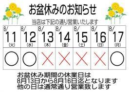 f:id:koushuya:20200814011622j:plain