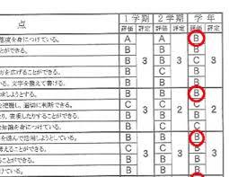 f:id:koushuya:20200816003746j:plain