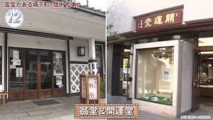 f:id:koushuya:20200820013045j:plain