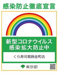 f:id:koushuya:20200823014924p:plain