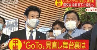 f:id:koushuya:20200824000954j:plain
