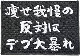 f:id:koushuya:20200825011227j:plain