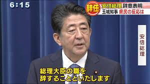 f:id:koushuya:20200830234855j:plain