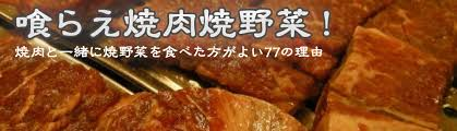 f:id:koushuya:20200904013324j:plain