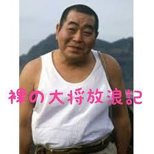 f:id:koushuya:20200905025602j:plain
