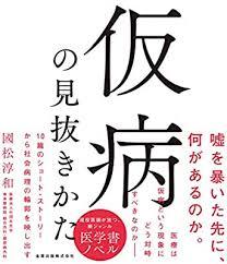 f:id:koushuya:20200905234826j:plain