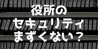 f:id:koushuya:20200911233232j:plain