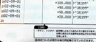 f:id:koushuya:20200911233302j:plain