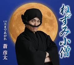 f:id:koushuya:20200915234643j:plain