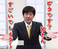 f:id:koushuya:20200917235018j:plain