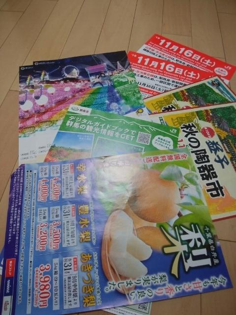 f:id:koushuya:20200920001310j:plain