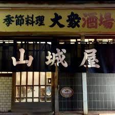 f:id:koushuya:20200925001630j:plain