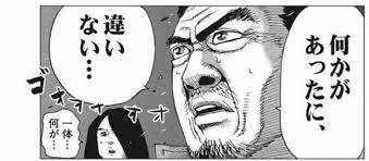 f:id:koushuya:20200928013437j:plain