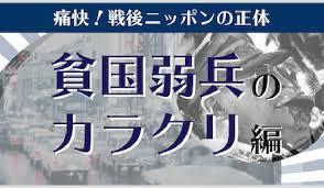 f:id:koushuya:20201002000041j:plain