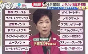 f:id:koushuya:20201002234759j:plain