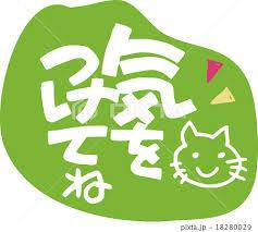 f:id:koushuya:20201006235449j:plain