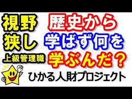 f:id:koushuya:20201008232642j:plain