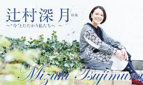 f:id:koushuya:20201016232834j:plain