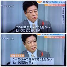 f:id:koushuya:20201018000831j:plain