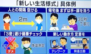 f:id:koushuya:20201018231146j:plain