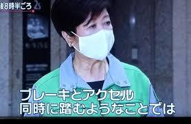 f:id:koushuya:20201024000714j:plain