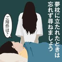 f:id:koushuya:20201031234824j:plain