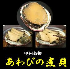f:id:koushuya:20201103234504j:plain